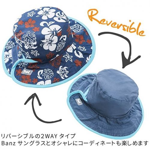 NNS007E-FF-4-BabyBanz Baby Fin Frenzy UV Reversible Hats - dropnoise