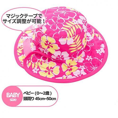 NNS007E-FF-5-BabyBanz Baby Fin Frenzy UV Reversible Hats - dropnoise